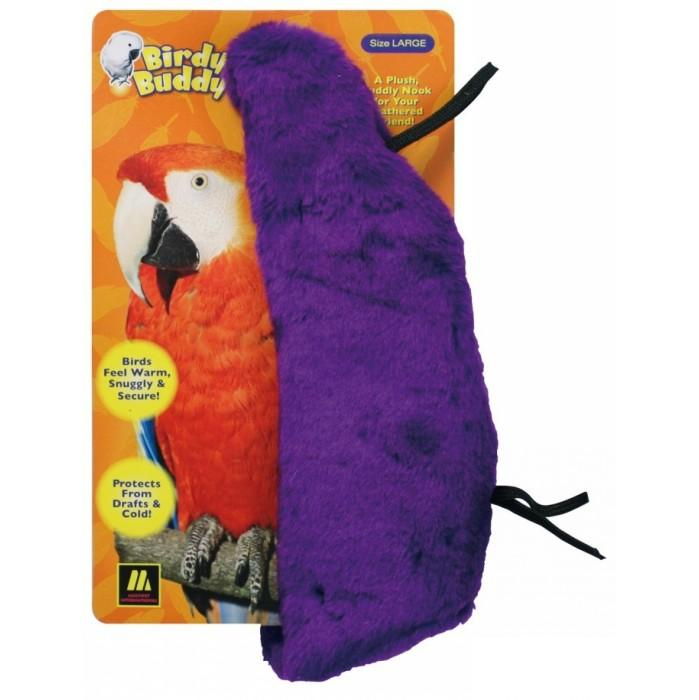BIRDY BUDDY Large Purple - Click to enlarge