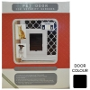 SECURITY SCREEN PET DOOR Black - Click for more info