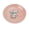 Petrageous SILLY KITTY SAUCER Pink 12cm - Click for more info