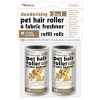 Petkin - PET LINT HAIR ROLLER VANILLA REFILL - Click for more info