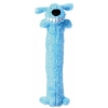 "Multipet LOOFA DOG Small 12"" (30cm) - Click for more info"